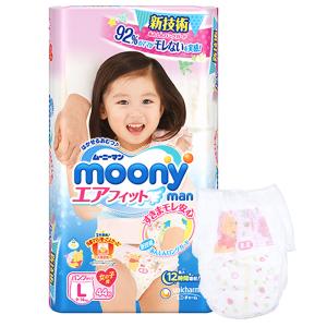 Tã quần Moony Man bé gái size L 44 miếng (cho bé 9 - 14kg)