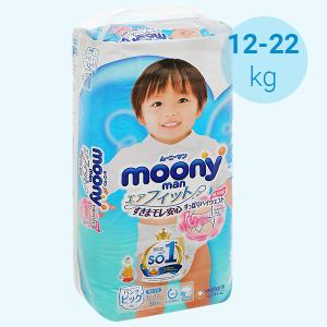 Tã quần Moony Man bé trai size XL 38 miếng (cho bé 12 - 17kg)
