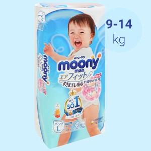 Tã quần Moony Man bé trai size L 44 miếng (cho bé 9 - 14kg)