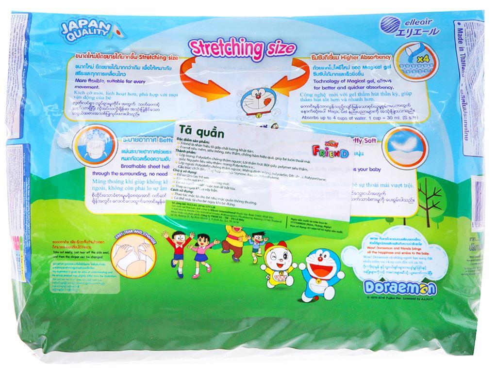 Tã quần Goo.n Friend size S 30 miếng (cho bé 4 - 8kg) 2
