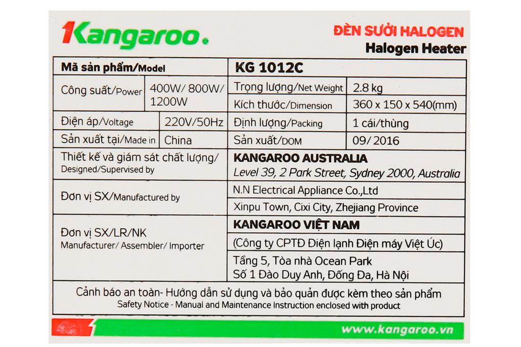 Công suất 1200 W - Quạt sưởi halogen Kangaroo KG1012C-KG 1200 W