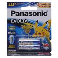 Pin AAA 2 viên Panasonic Evolta LR03EG-2BPKV