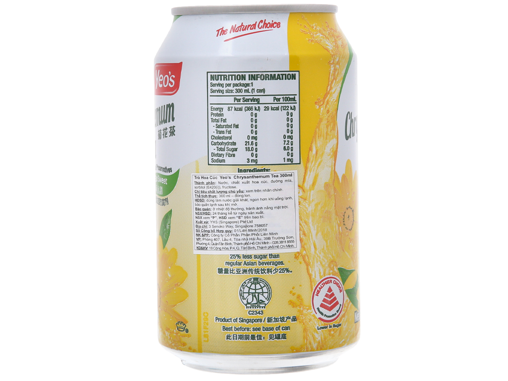 Thùng 24 lon trà hoa cúc Yeo's 300ml 3