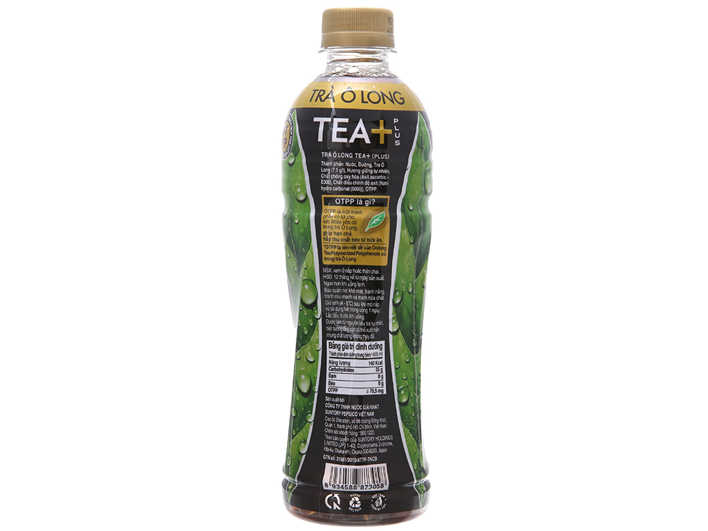 6 chai trà ô long Tea Plus 455ml 4