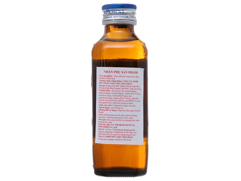 10 chai nước tăng lực Redbull 150ml 4