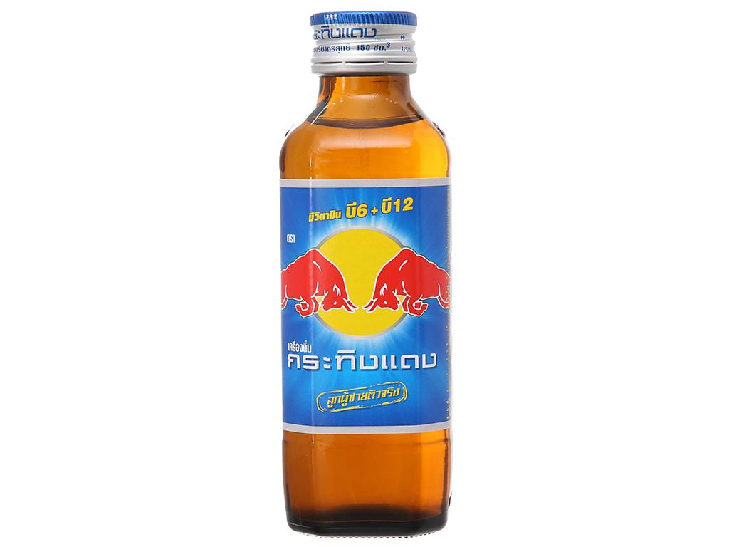 10 chai nước tăng lực Redbull 150ml 2