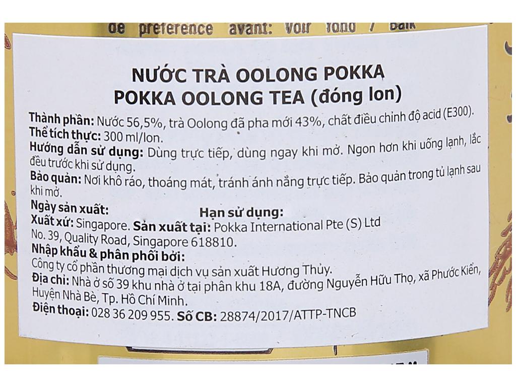 Trà ô long Pokka 300ml 4