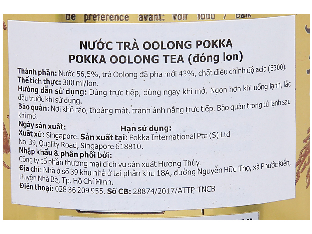 6 lon trà ô long Pokka 300ml 4