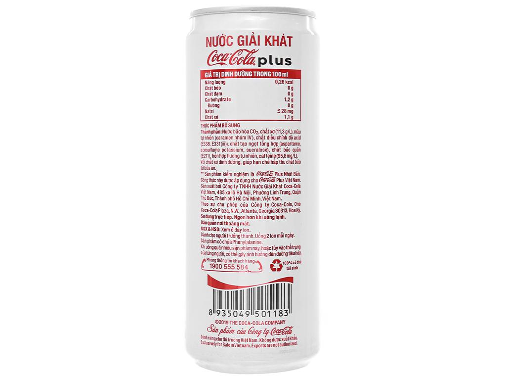 6 lon nước ngọt Coca Cola Plus 330ml 3