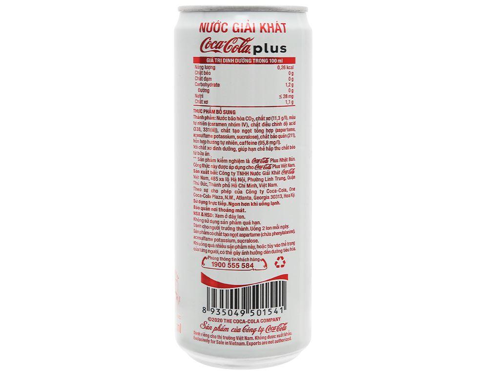 6 lon nước ngọt Coca Cola Plus 320ml 3