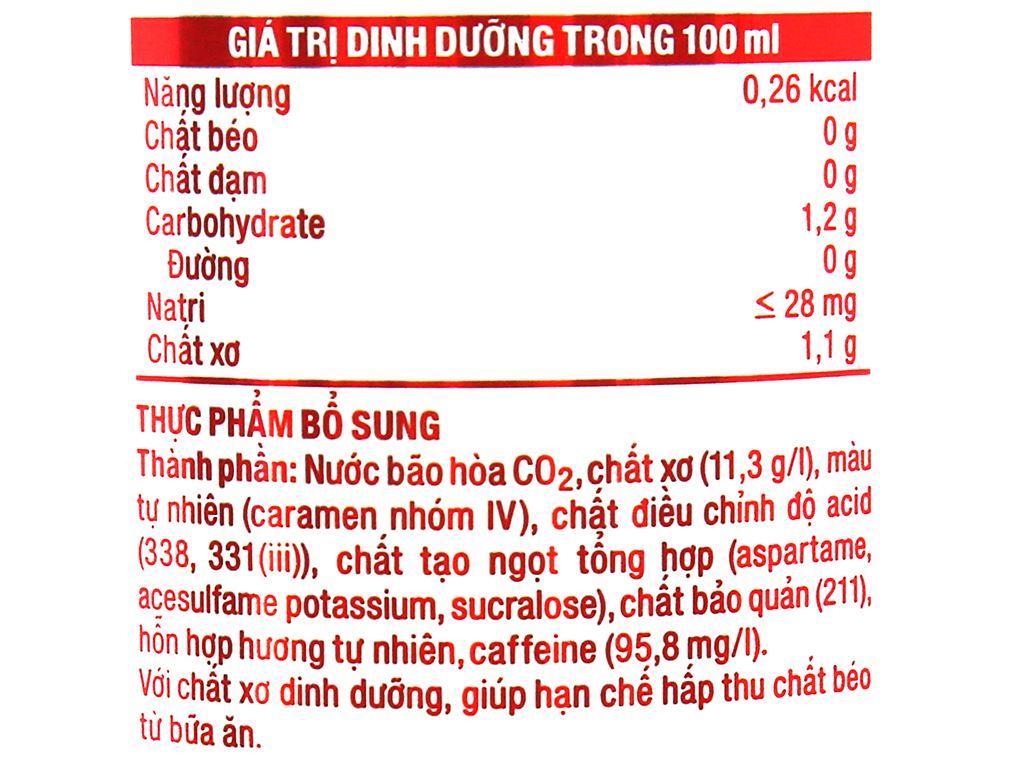 6 lon nước ngọt Coca Cola Plus 320ml 4
