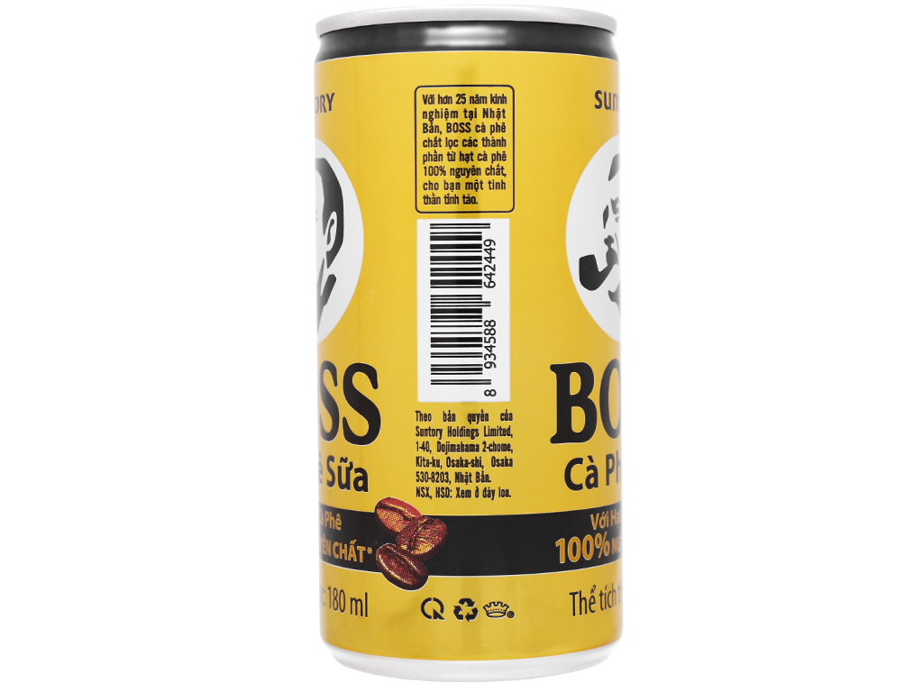 Cà phê sữa Boss 180ml 7