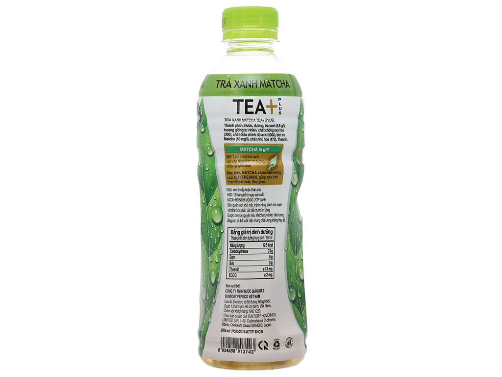 Trà xanh matcha Tea Plus 350ml 3