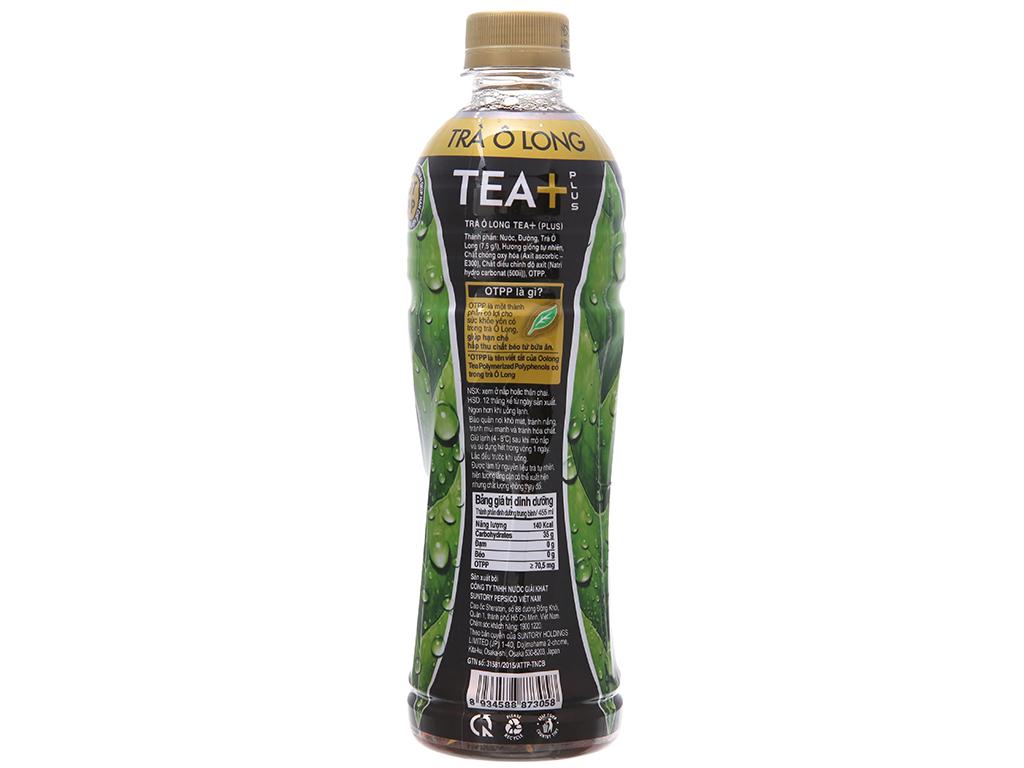 Thùng 24 chai trà Ô Long Tea Plus 455ml 4