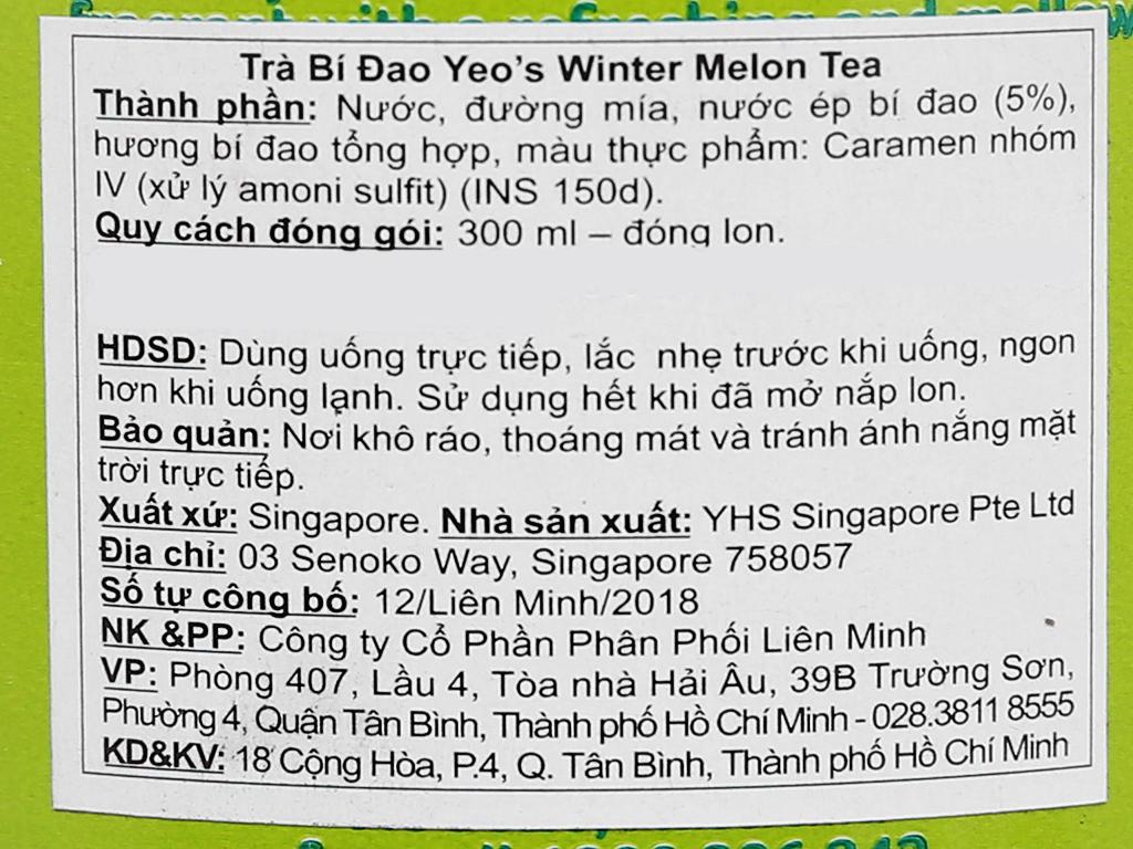 Thùng 24 lon trà bí đao Yeo's 300ml 6