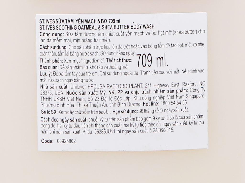 Sữa tắm ST.IVES Soothing yến mạch và bơ 709ml 6