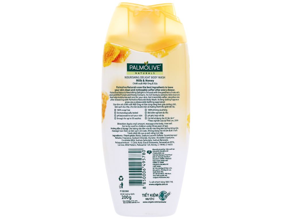 Sữa tắm dưỡng ẩm sảng khoái Palmolive mật ong 200g 2