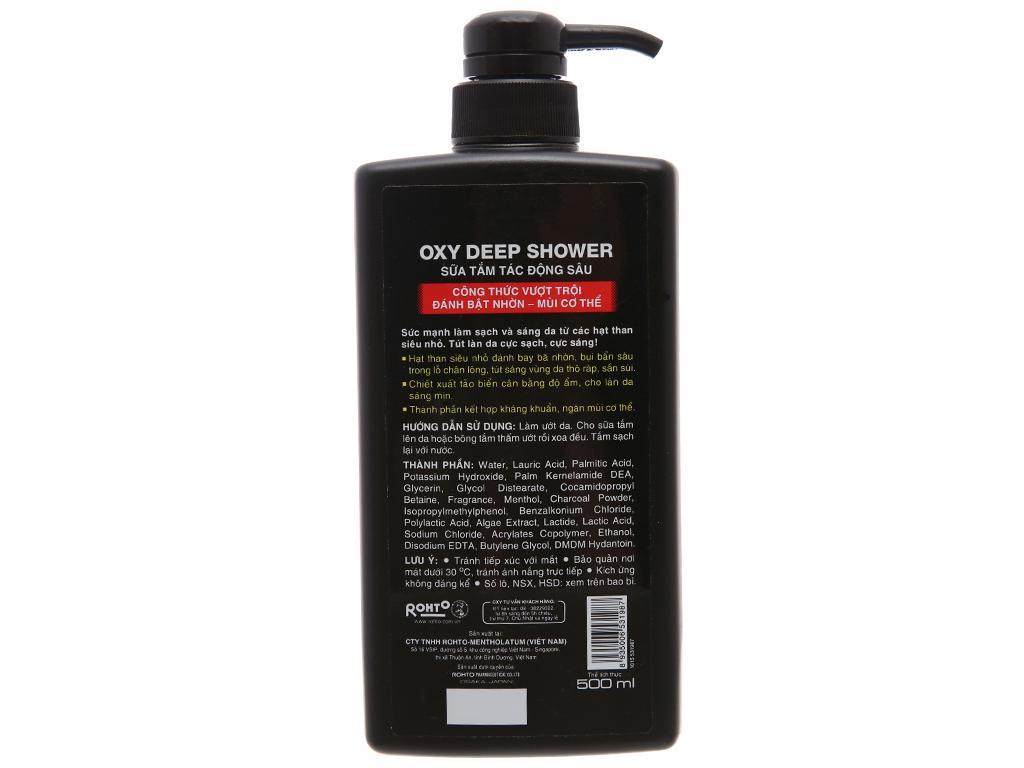 Sữa tắm tác động sâu OXY Deep Shower 500ml 2