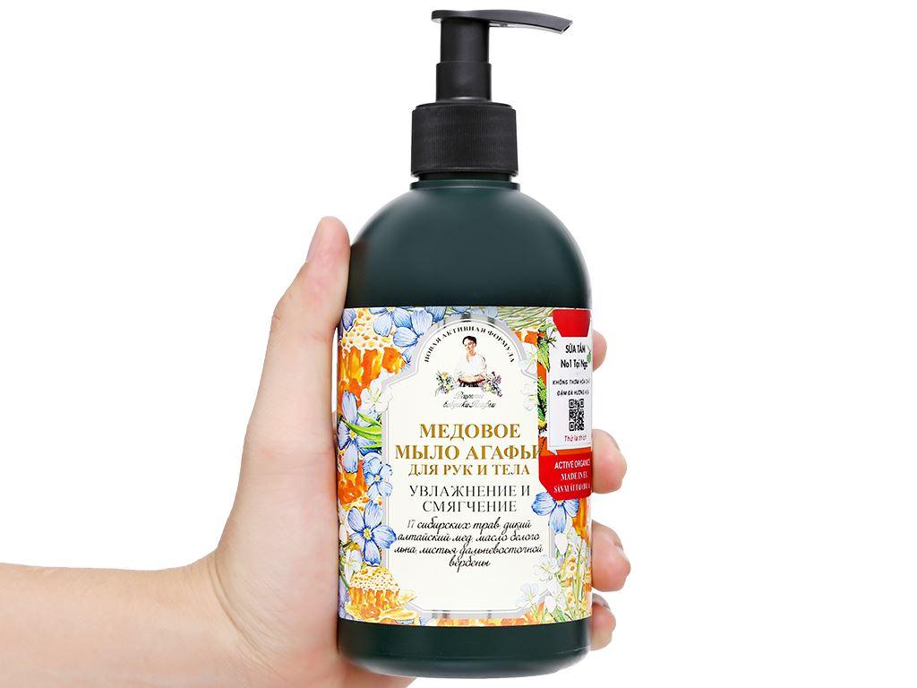 Sữa tắm Agafia dưỡng ẩm mật ong 500ml 4