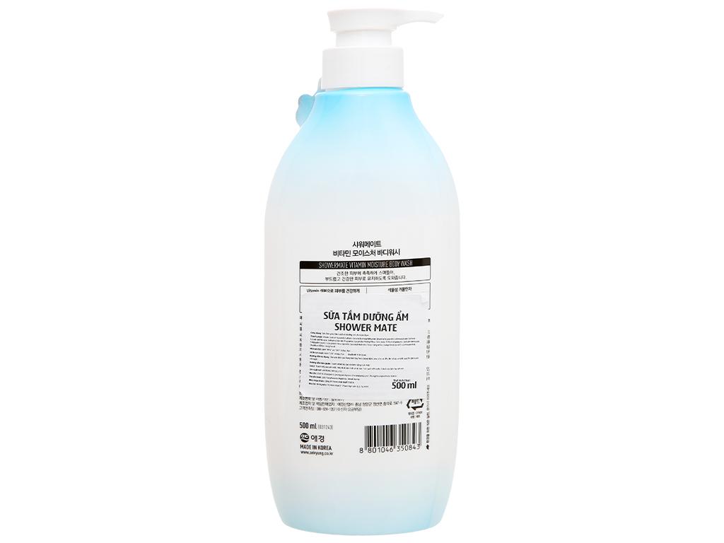 Sữa tắm dưỡng ẩm Shower Mate 500ml 2