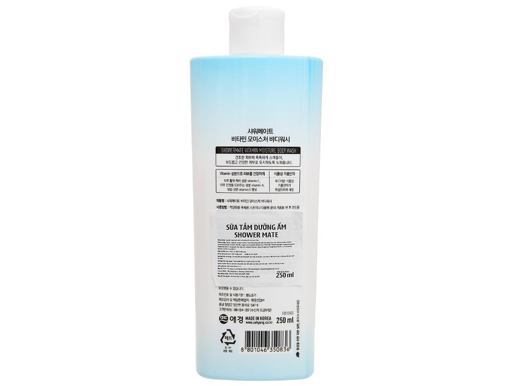 Sữa tắm dưỡng ẩm Shower Mate 250ml 2