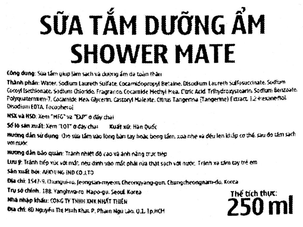 Sữa tắm dưỡng ẩm Shower Mate 250ml 3