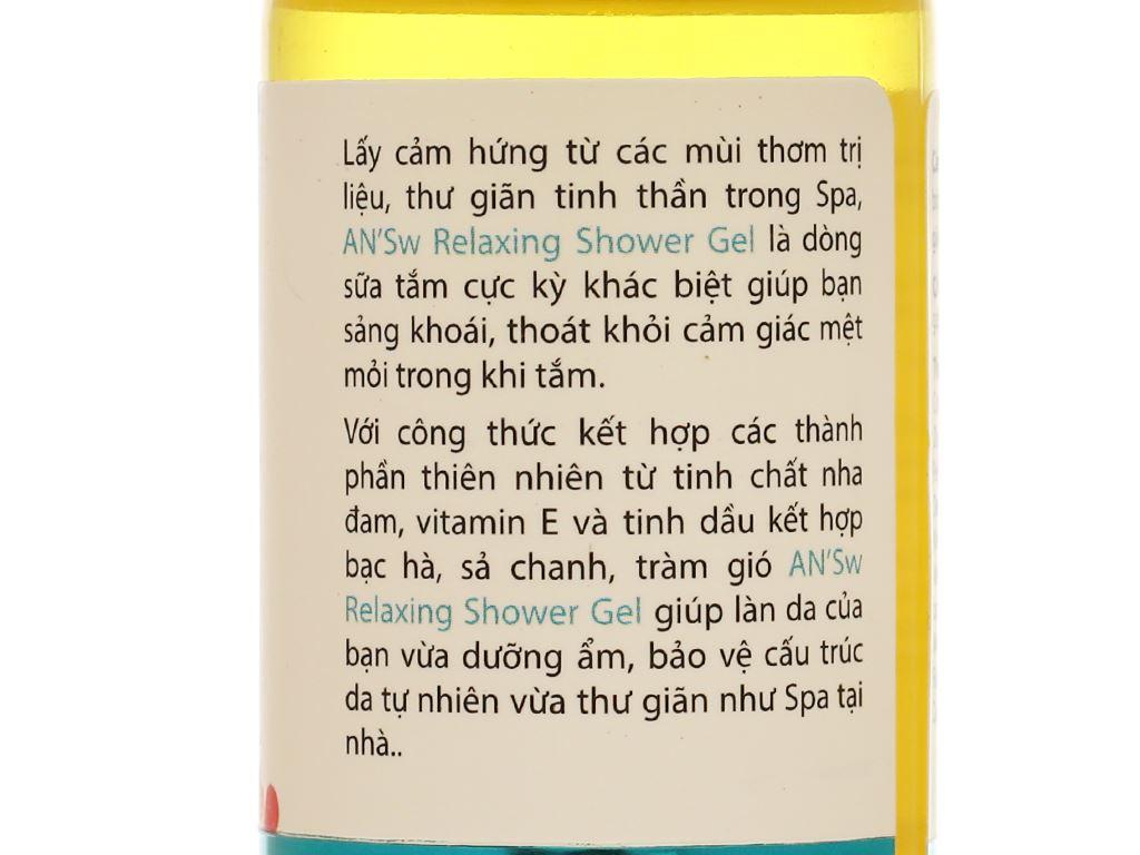 Gel tắm ANSw tinh dầu sả chanh 100g 5