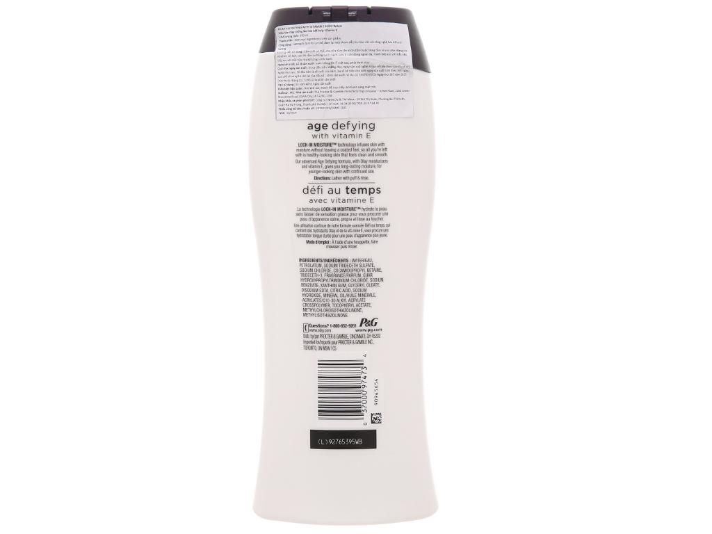 Sữa tắm Olay chống lão hóa chiết xuất vitamin E 650ml 2