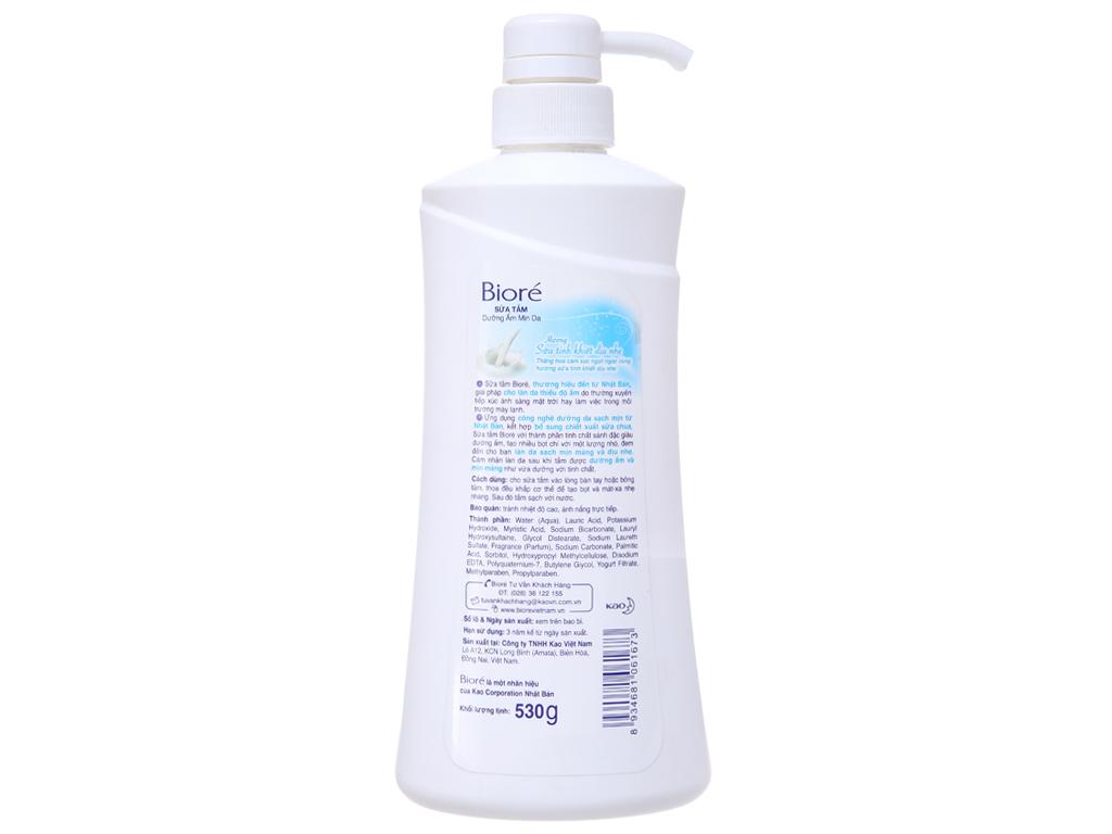 Sữa tắm dưỡng ẩm mịn da Bioré hương sữa 530g 3