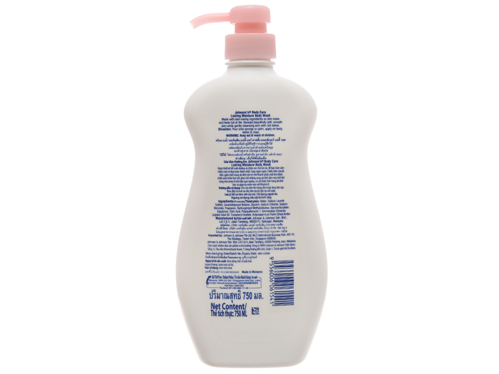 Sữa tắm Johnson's Body Care dưỡng ẩm bơ hạt mỡ hương đào 750ml 3