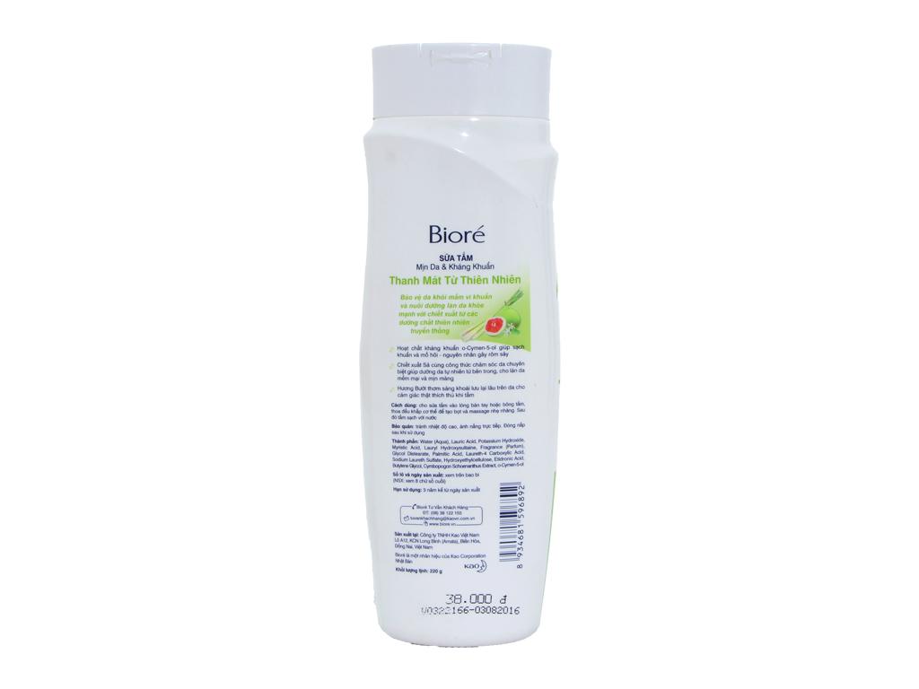 Sữa tắm Biore thanh mát từ thiên nhiên 220g 3
