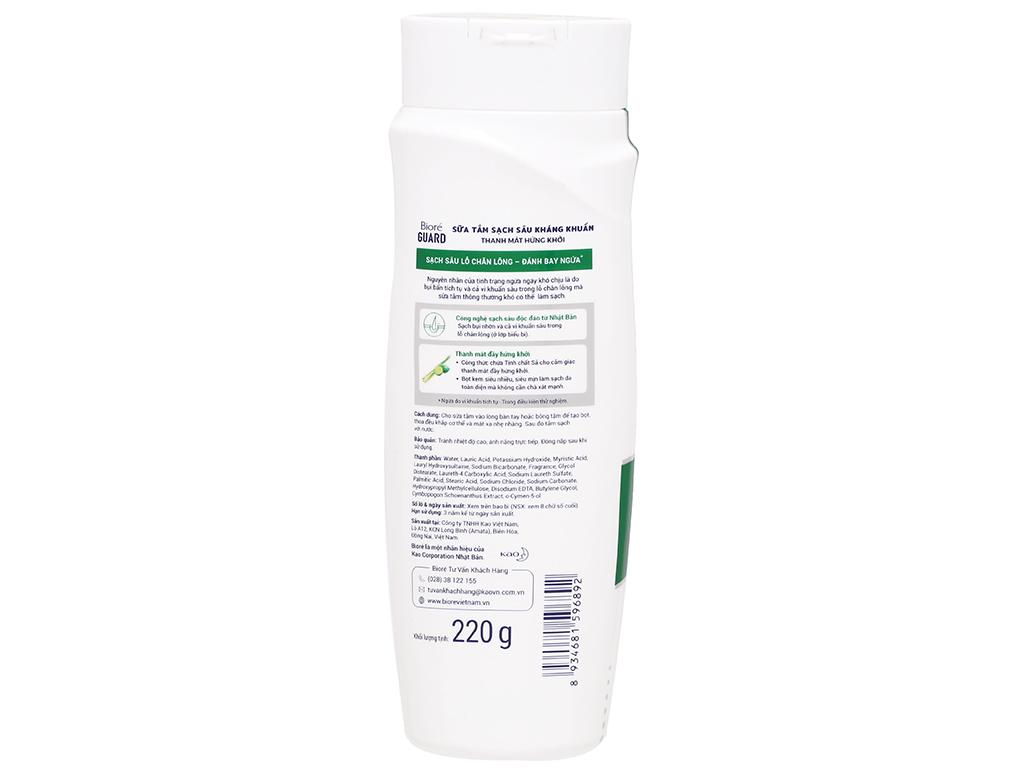 Sữa tắm sạch sâu kháng khuẩn Bioré thanh mát hứng khởi 220g 2
