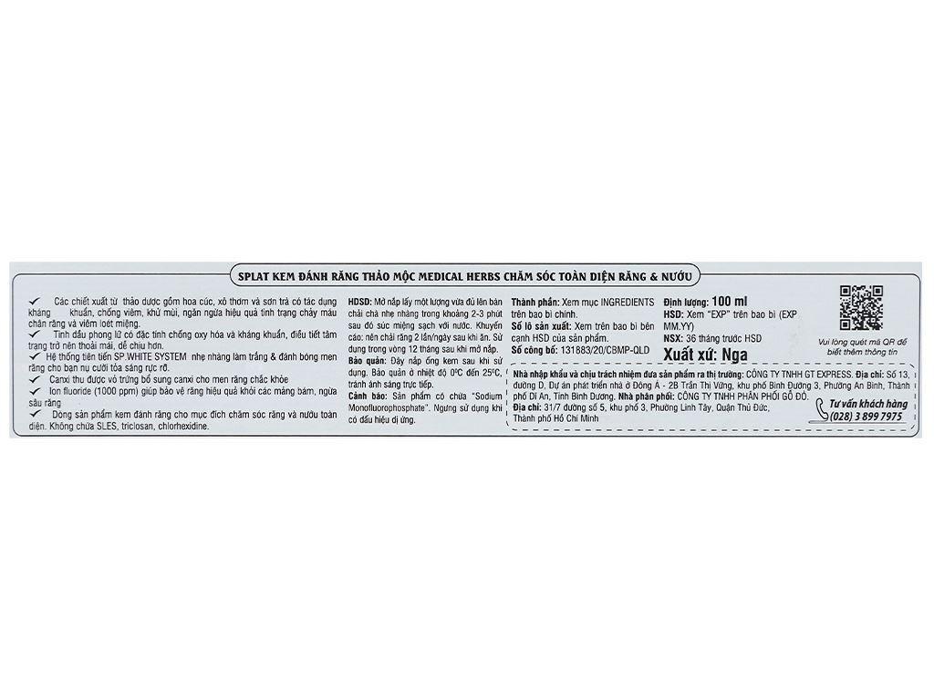Kem đánh răng Splat thảo mộc Medical Herbs 100ml 5