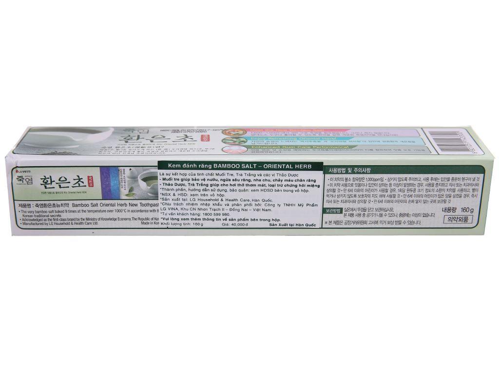 Kem đánh răng Bamboo Salt Oriental Herb bảo vệ nướu 160g 3