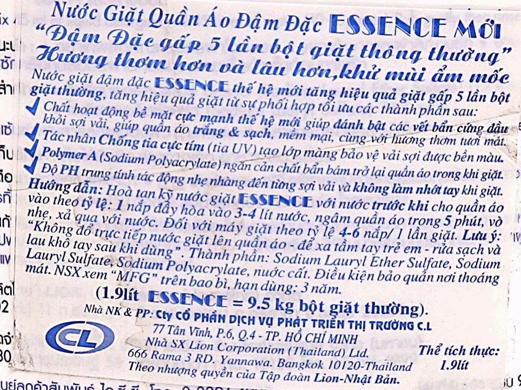Nước giặt Essence chai 1.9 lít 9