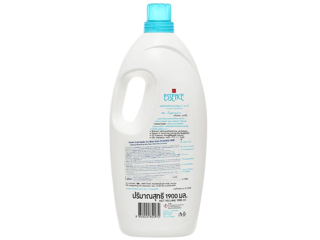Nước giặt Essence hương impression 1.9 lít 2
