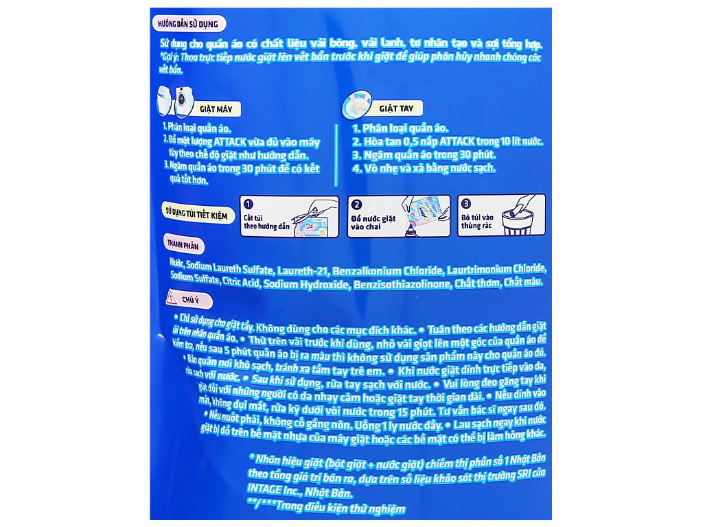 Nước giặt Attack Extra khử mùi hương hoa Oải Hương túi 1.4kg 3