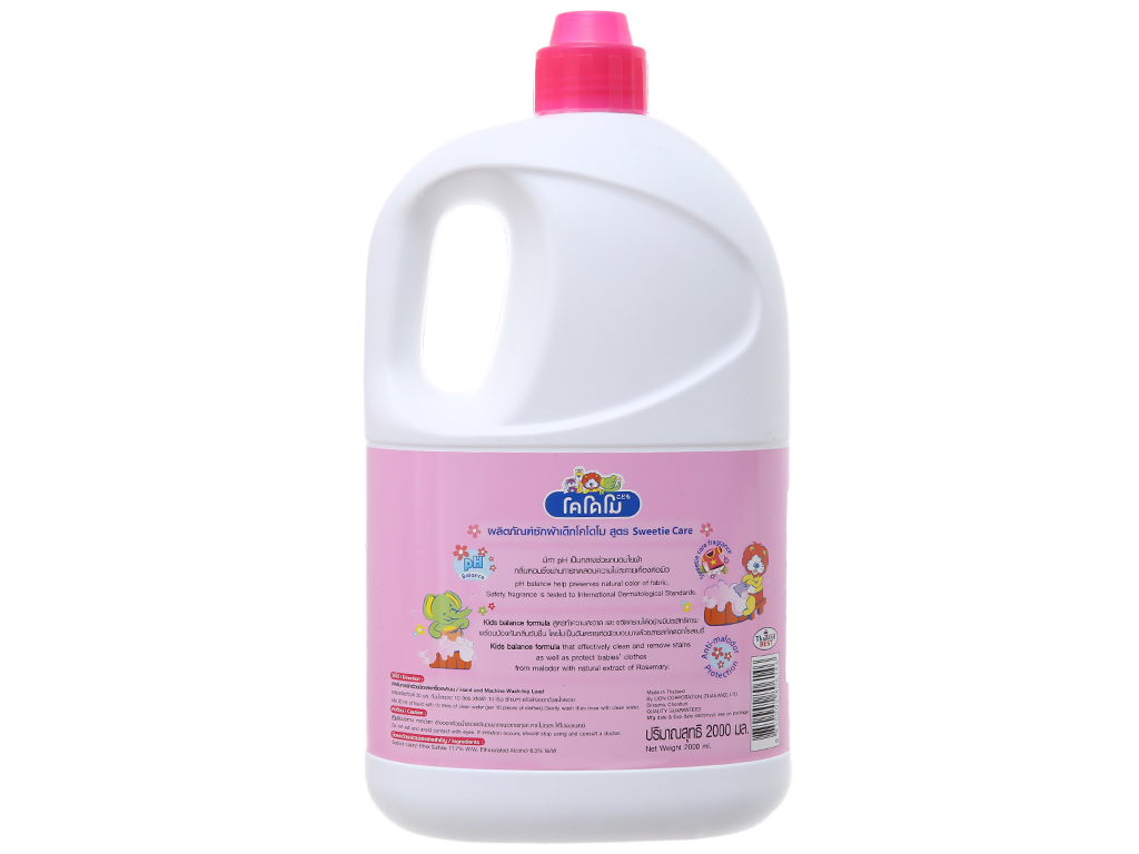 Nước giặt Kodomo hồng chai 2L 3