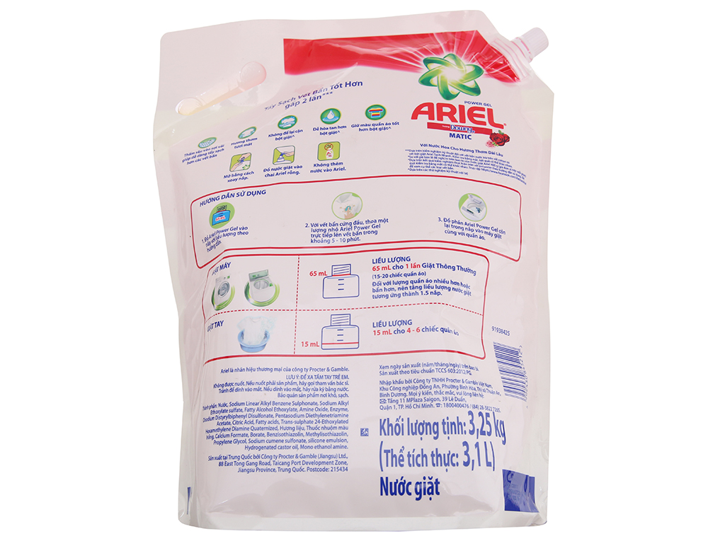 Nước giặt Ariel Matic hương Downy túi 3.25kg 2