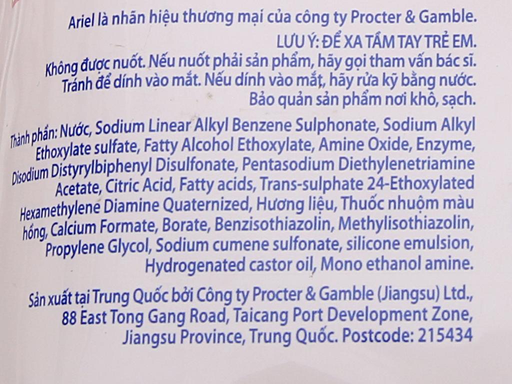 Nước giặt Ariel Matic hương Downy túi 3.25kg 4
