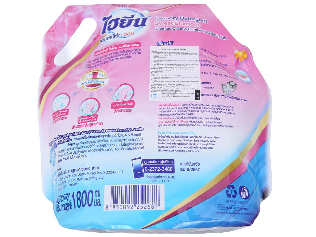 Nước giặt xả Hygiene hồng hương hoa nhẹ nhàng túi 1.8 lít 2