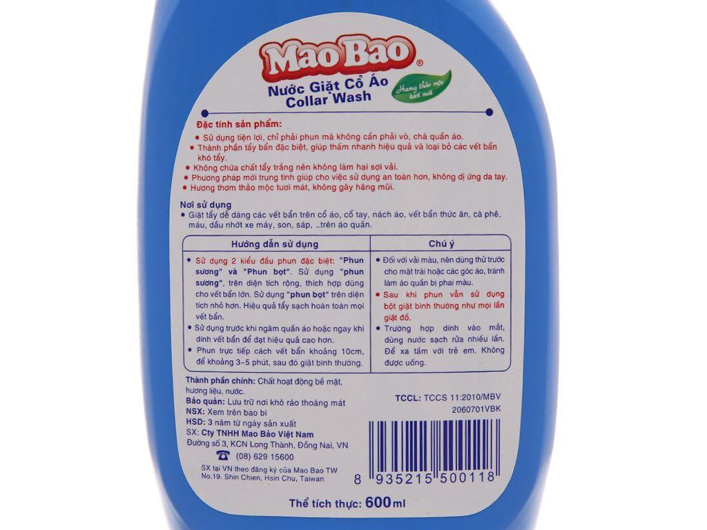 Nước giặt cổ áo Mao Bao hương thảo mộc chai 600ml 3