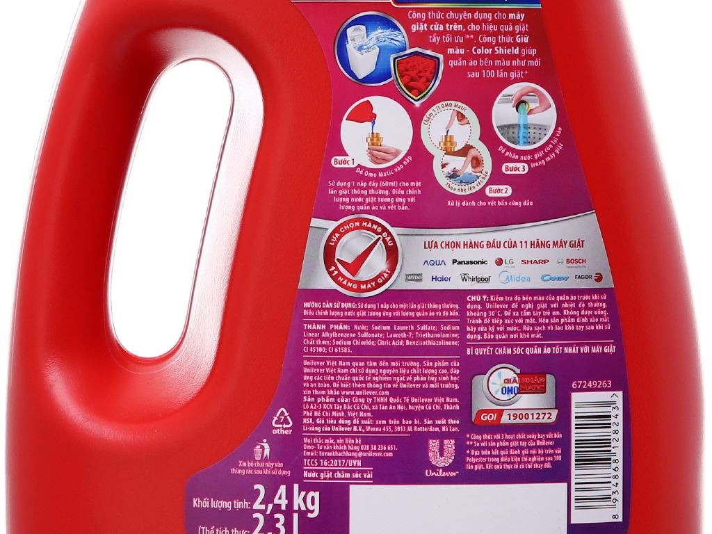Nước giặt OMO Matic bền đẹp chai 2.2 lít 4