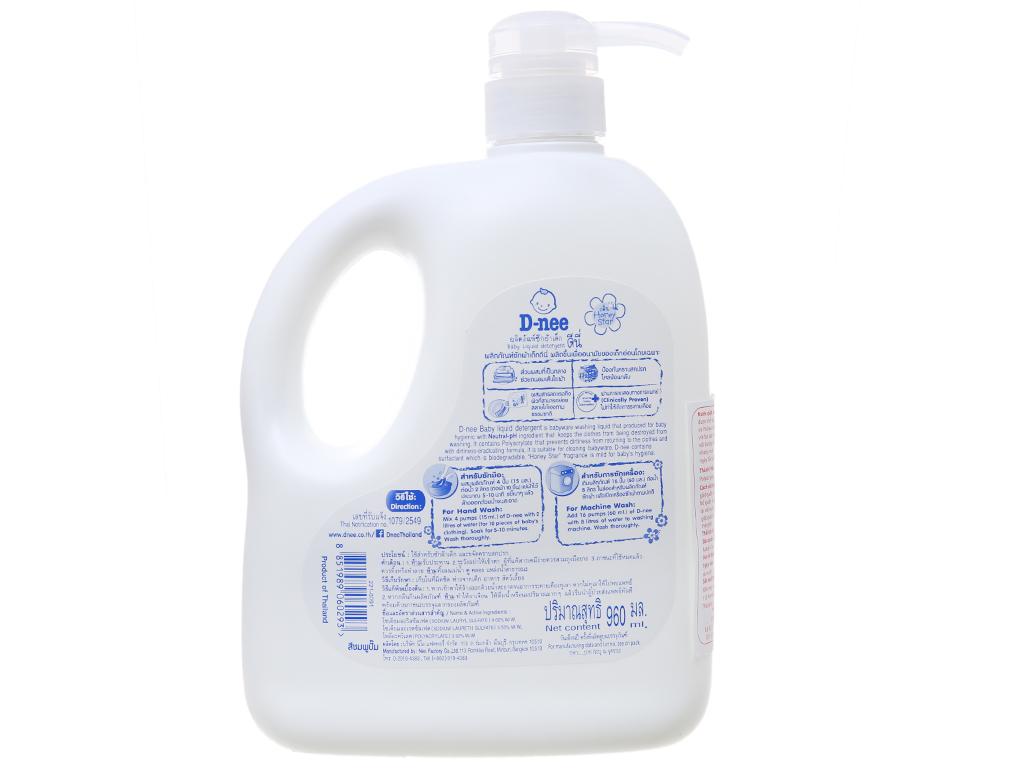 Nước giặt cho bé D-nee hồng chai 960ml 3