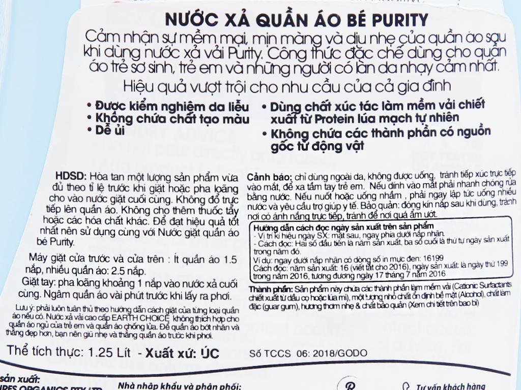 Nước xả vải cho bé Purity Sensitive chai 1.25 lít 3