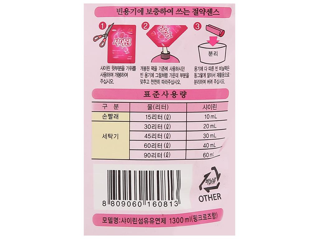 Nước xả vải Azuma Charming Rose túi 1.3 lít 4