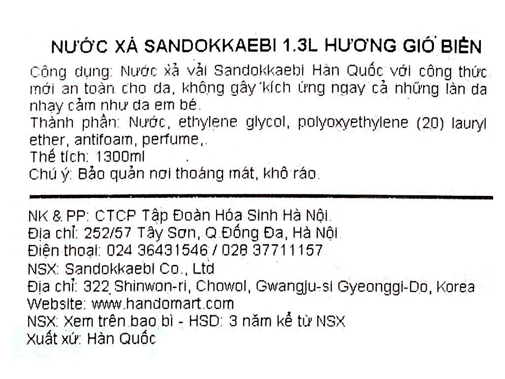 Nước xả vải Sandokkaebi hương gió biển túi 1.3 lít 4