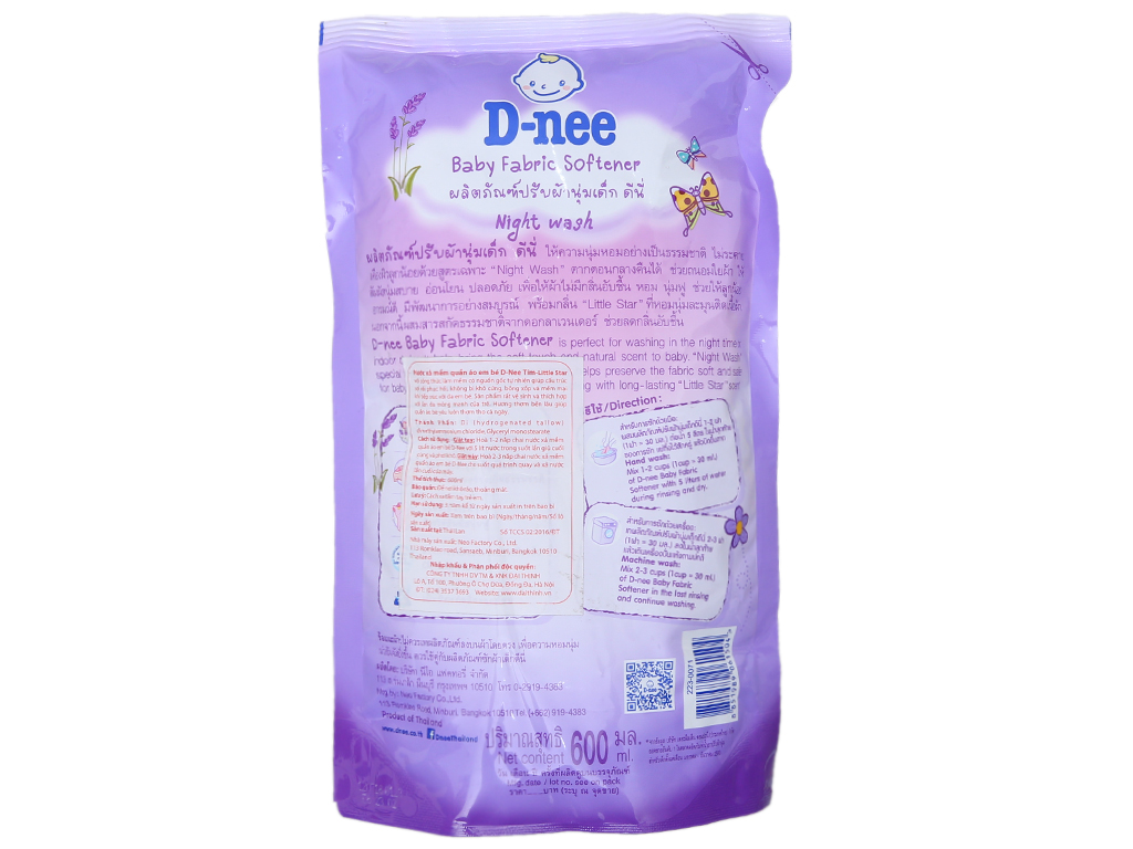 Nước xả vải cho bé D-nee hương Lavender làm mềm vải 600ml 3