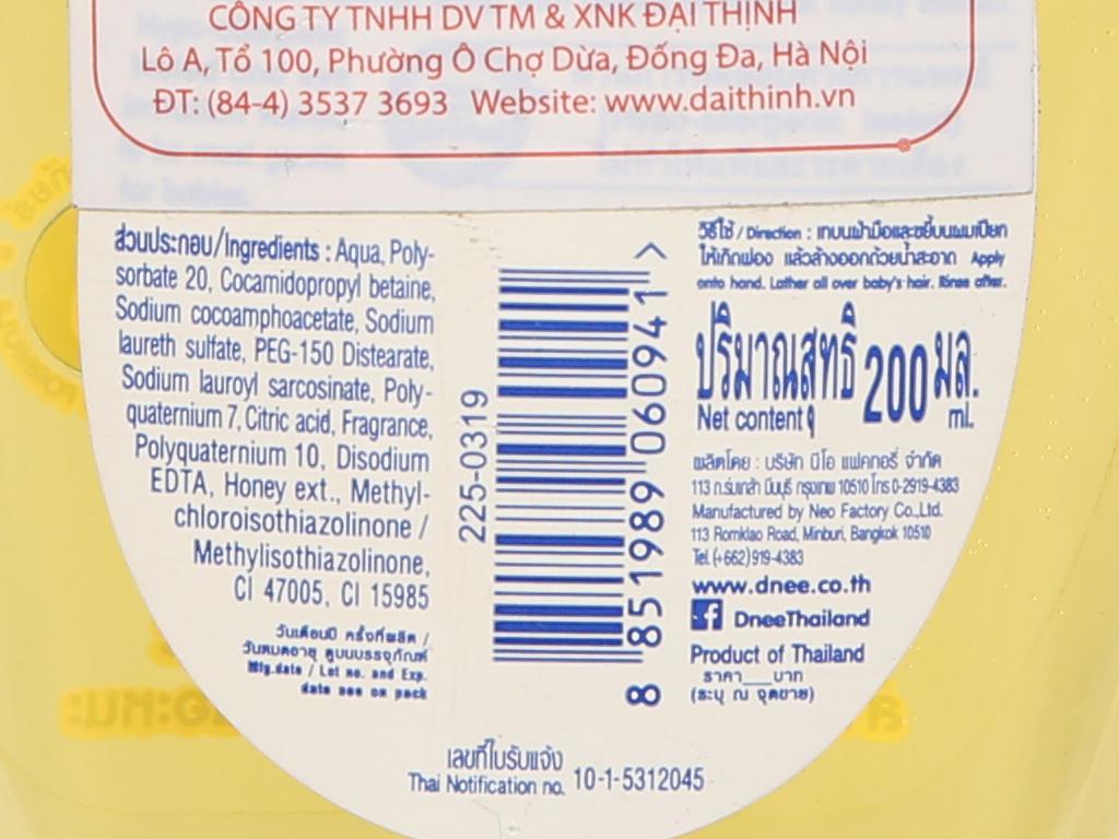 Dầu gội cho bé D-nee cân bằng pH 200ml 5