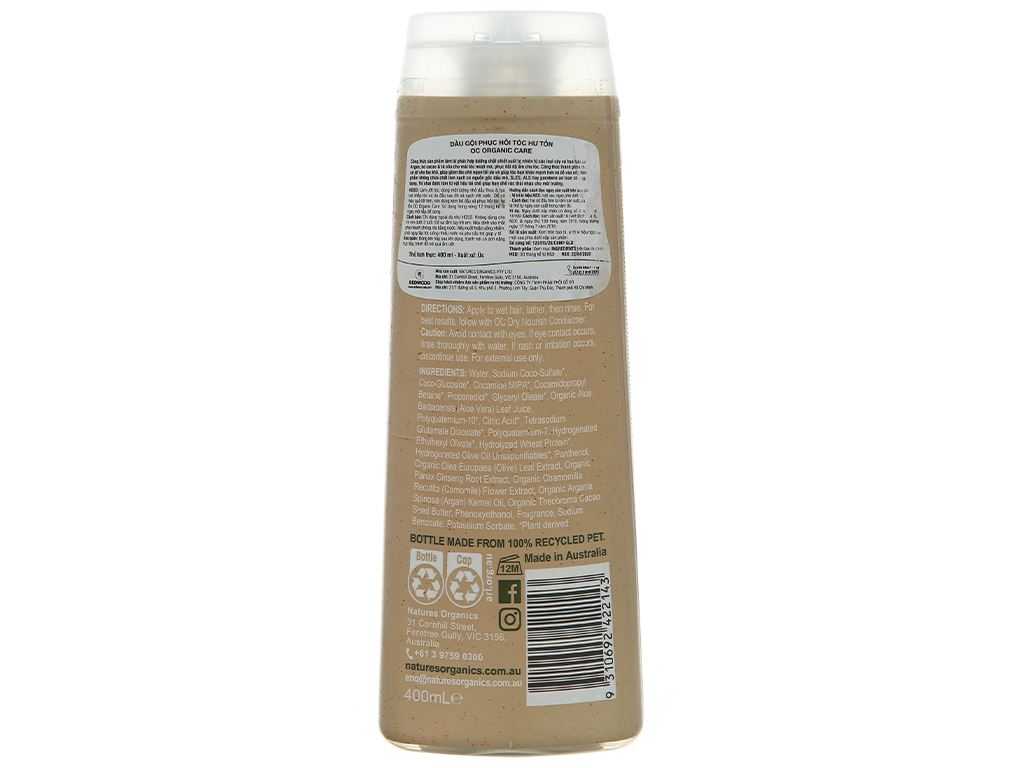 Dầu gội phục hồi hư tổn Organic Care Dry Nourish 400ml 2